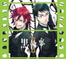 L'histoire de Will le Shinigami
