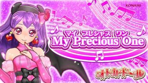 オトカミュージック『My Precious One』
