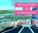 Гардиния