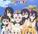 Kemono Friends (Anime)