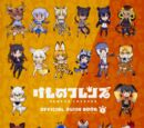 Kemono Friends: Official Guide Book
