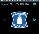 Portal:Lawson ローソン