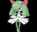 킬리아 (포켓몬)