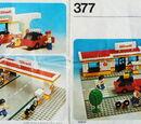 377 シェルサービスステーション