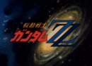 Mobile Suit Gundam ZZ.png