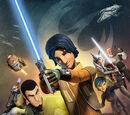 Galerías de Star Wars