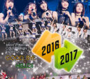 Hello! Project COUNTDOWN PARTY 2016 ~GOOD BYE & HELLO!~