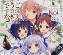 Is the Order a Rabbit? Manga Volume 3