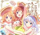 Is the Order a Rabbit? Manga Volume 4