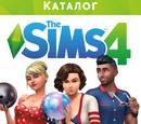 The Sims 4: Вечер боулинга