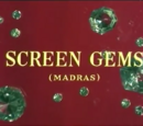 Screen Gems (Madras) (India)