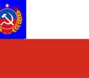 Союз Народных Республик