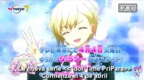 Idol Time PriPara Trailer 「Sub Esp」