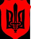 Герб ЗУНР (захід європи).png