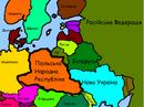Карта ПНР.png