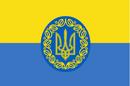 Flag Big Ukraine.png