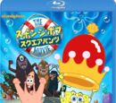 List of Blu-ray discs (foreign)