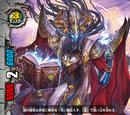 Erudite Dragon Emperor, Philosophia