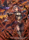Cipher Grima Artwork.png