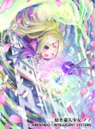 Cipher Nowi Artwork.png