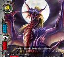 Blood Dragon, Sylvania