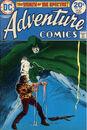 Adventure Comics Vol 1 431.jpg