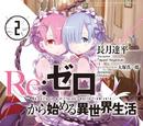 Re:Zero V02