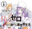 Re:Zero V06