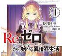 Re:Zero V11