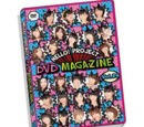 Hello! Project DVD Magazine Vol.26