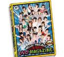 Hello! Project DVD Magazine Vol.25