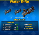 Water Rifle Up2