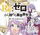 Re:Zero Dai-3 V04