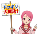 Konami Nasuhara