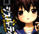 Corpse Party: Book of Shadows (Manga)