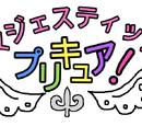 Majestic Pretty Cure!