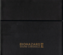Biohazard Sound Chronicle II