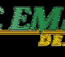 Fire Emblem: Demise