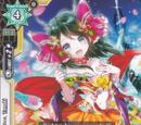 Smile of Satisfaction, Tamaki