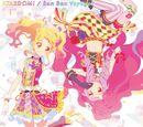 "TV Anime ""Aikatsu Stars!"" 2nd Season OP/ED Themes - STARDOM!/Bon Bon Voyage!"