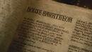 106 Baratheon Seite 3.jpg
