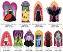 Disney Villains stain glass pin set.jpg
