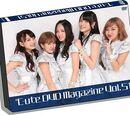 ℃-ute DVD Magazine Vol.51
