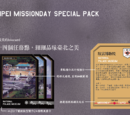 Taipei Missionday Special Pack
