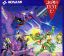 Teenage Mutant Ninja Turtles (arcade game)