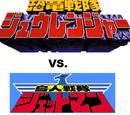 Kyoryu Sentai Zyuranger Vs Jetman