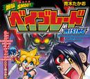 Bakuten Shoot Beyblade: Rising - Chapter 03