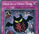 Virus de la Fuerza Total