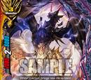 Dragon Towards Transfiguration, Paradise Lost
