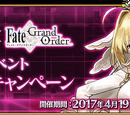 Fate/EXTRA CCC×Fate/Grand Order